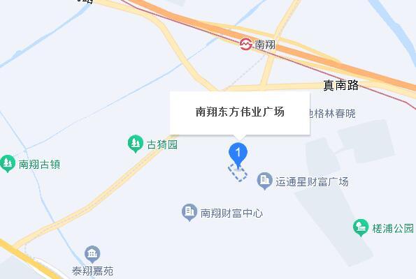 上海歆聯地址